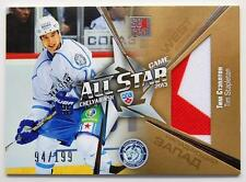2012-13 KHL Gold Collection Jersey #ASG-G16 Tim Stapleton 094/199