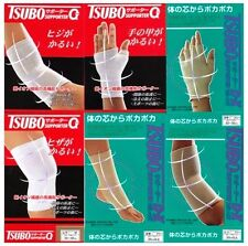 Tsubo Japan Far Infrared Supports Palm Glove Elbow Wrist Waist Leg Support