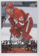 2008-09 Upper Deck #214 Mattias Ritola Detroit Red Wings RC Rookie Hockey Card