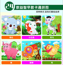 9pcs Development Cartoon Animal Jigsaw Puzzle Baby Educational Toy Wooden Toy