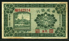 China ( Sino-Scandinavian Bank ) 1925, 10 Cents, AK042924, S595, VF