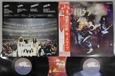 KISS ALIVE CASABLANCA SJET-9569,70 Japan OBI Vinyl 2LP