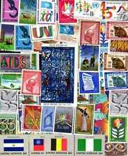 NATIONS-UNIES - UNITED NATIONS collections de 25 à 500 timbres différents