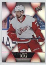 2016 Upper Deck Tim Hortons Collector's Series #78 Tomas Tatar Detroit Red Wings