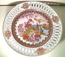 PEACOCK & BIRDS ORIENTAL SCENE - LARGE PIERCED CHARGER, STUNNING DISPLAY PLATE