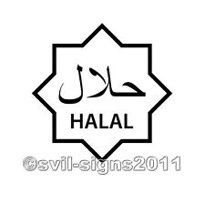 Halal Shop Window or Wall Sign , Sticker , Decal kit1