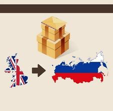 UK to RUSSIA parcel collection & delivery service, cheapest in UK!