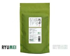 Seriously Not Chinese Organic Matcha 100% Made in Japan Packed in USA G6-25