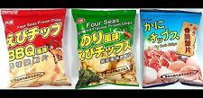 Four Seas Prawn Crab Chips Snack Food Various Flavor for Party,Gifts,Gathering