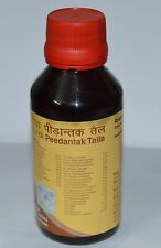 DIVYA PEEDANTAK OIL PAIN RELIEF OIL FOR JOINTS MUSCLES SPONDYLITIS SLIP DISC