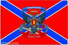 Flag Novorossiya Will and work Two-headed eagle Donetsk and Lugansk DNR and LNR.