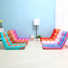 Home Lazy Sofa Small & Big Chair Folding Chairs Floor Windows Couches Bed Chairs