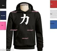 Strength Japanese Symbol Sweatshirt Hoodie SIZES S-3XL