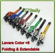 CNC Foldable Extendable Brake Clutch Levers for BMW S1000RR K1200R R1200R F800S