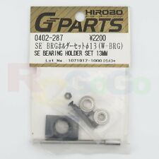 HIROBO 0402-287 SHUTTLE SE BEARING HOLDER SET 13MM #0402287 HELICOPTER PARTS