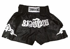 "MUAY ""THAI BOXING""SHORTS - 100% FINELY MADE AUTHENTIC SATIN (KICKBOXING,MMA,UFC)"