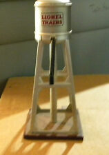 Lionel train water tower