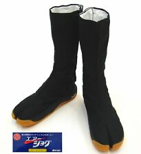 Marugo NINJA Tabi Shoes LONG / Air Cushion Boots