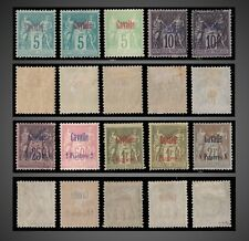 1893 - 1900 FRENCH OFFICES CAVALLE - CAVALLA LOT MINT HINGED AND USED