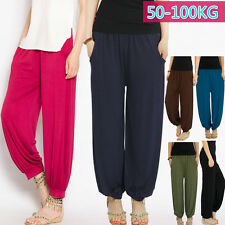Ladies Oversized Sports Yoga Pants Cotton Stretch Loose Trousers Bloomers Dance