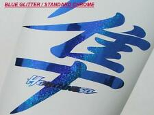 Hayabusa, Kanji Graphics Gsx1300r stickers graphics decals