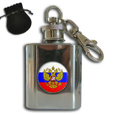 RUSSIA RUSSIAN FLAG STAINLESS STEEL 1oz HIP FLASK KEYRING GIFT