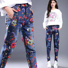 New Womens Casual Harem Pants Loose Fit Floral Printed Retro Washed Trouser Chic