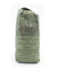 RHASSOUL / GHASSOUL MOROCCAN CLAY   FOR HAIR BODY FACE -  ORGANIC -ECOCERT - 75g