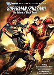 Superman/Shazam: The Return of Black Adam (DVD, 2010) - D0430