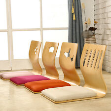 4pcs Japanese Style Legless Chair Thick Cushion Seat  Tatami Floor Zaisu Chair