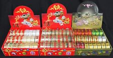 24 ROLLS CHRISTMAS GIFT RIBBON WIRED-EDGED ORGANZA-3 ASSORTED CHRISTMAS DESIGNS