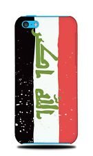 IRAQ COUNTRY FLAG HARD CASE COVER FOR APPLE IPHONE 5C