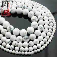 1Strand Natural White Howlite Ball Loose Beads (4.6.8.10.12.14mm) 15.5inch B7288