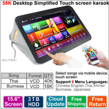 Desktop Touch Screen Karaoke Player  3TB HDD  58K Burmese VCD+ Thai VCD Songs