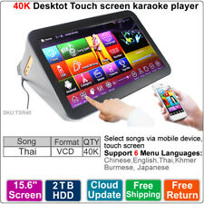 Touch Screen HDD Karaoke Jukebox/Song Machine 2TB 40K Songs Thai VCD DVD Songs