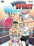 Fighting Spirit - Vol. 4: Dream of a K.O. (DVD, 2005)