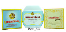Srichand Traditional Herbal Powder Prickly Heat Pimples Prevention Tanaka