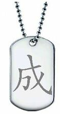Kanji / Chinese symbols engraved on dog tag pendant, ideal gift present SBTCH1