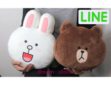 "【SALE】 13"" 35cm LINE APP CHARACTER ANIME BEAR AND RABBIT PLUSH DOLL SOFT PILLOW"