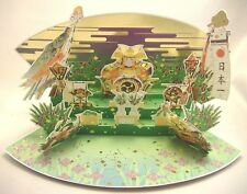 Greeting card pop-up cut out Japanese holiday BOY'S DAY or GIRL'S DAY fan shape