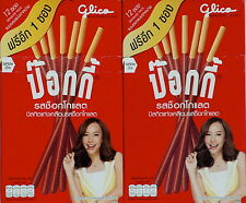 Glico Pocky Chocolate Covered Biscuit Sticks 12 Sealed Packs Free Int Postage