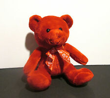 Red Teddy Bear With Music Box Movement Inside - Plush Stuffed Animal