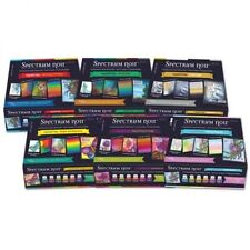 Crafters Companion Spectrum Noir AquaTint Set - Essentials - FREE UK P&P