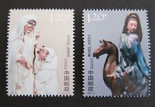 China Postage Stamp 2007 Shiwan Kiln Ceramics MNH Set of 2 Antique Collectible