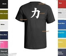 Strength Japanese Symbol T-Shirt Kanji  Shirt  SIZES S-5XL