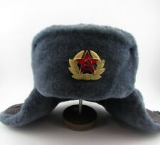 Russian Soldier Military Winter Hat Ushanka with Badge Soviet Symbol (+Gift)