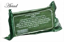 dressing Trauma Bandage Field Emergency IFAK Israeli Army IDF 1-100 pcs
