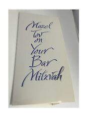Mazel Tov on Your Bar Mitzvah - 12 Money Holder Greeting Cards and Envelopes
