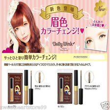 F149 Japan Koji Dolly Wink Eyebrow Mascara Color No.1 /No.2