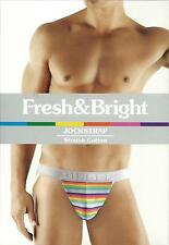 Diesel Men's Underwear Diesel Fresh & Bright Jocky Jockstrap Grey Rainbow
